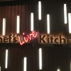 インターコンチネンタル東京ベイのディナーブッフェに行ってみた