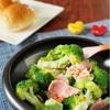 レンジで簡単!ブロッコリーのペペロンチーノサラダのレシピ