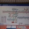 美しき地名 第109弾―2 「恋ヶ窪駅(国分寺市)」