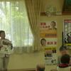 30日、渡利と第三後援会が岩渕友参院議員の国会報告のつどい