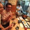 豪州人夫婦の高円寺おもてなしプラン