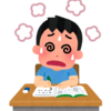 英語を勉強しているのに、難しい日本語が多い