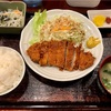 🚩外食日記(452)    宮崎ランチ   🆕「あじ花」より、【ロースかつ定食】‼️