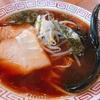 スープの相性抜群!刺激求めて辛ウマ坦々麺もあり♫ 兵庫三田「中華そば わらべ」
