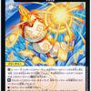 【奇石 ミタラシオ】サザンルネッサンスの新しい防御札!