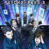 『PSYCHO-PASS 3』Episode.7「Don't take God's name in vain」