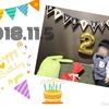 2018.11.5息子2歳の誕生日☆2年間の振り返り