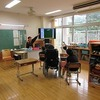 やまびこ:テレビ画面で漢字の練習