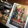 沈黙に耳を傾ける 〜「驚異の静物画 ホキ美術館コレクション」芸術新聞社