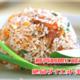 お米の代わりに!糖質制限に最適な絶品ダイエット主食レシピ!