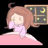 寝たいときに寝られなくて寝てはいけないときに寝たくなる病