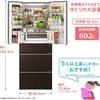 602Lと大容量でたくさん食材が入る 日立 冷蔵庫  6ドア まるごとチルド R-HW60K XW