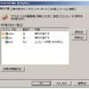 1つのキーボード・マウス で複数のPCで共有するソフト