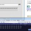 バイナリファイルから読み取る / [バイナリファイルから読み取る]函数(Read From Binary File)を使う