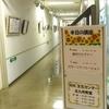 カラーリクリエーションインストラクター初級講座@北九州小倉