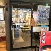 来来亭 河原町三条店 こてつパパは決してラーメンブロガーではありません(^^;) 旨辛麺の辛さは辛辛麺(笑)