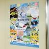 2017横浜開港祭が6月2日3日臨港パークだよ!(イベントお祭り)みなとみらい駅周辺情報