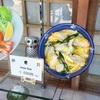 【牡蠣】コスパ最高の宮島グルメ「かき丼」知ってる?【丼物】