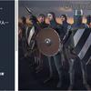 Fantasy Horde - Guards 剣や槍、弓を武装した中世ファンタジーキャラクター12種類パック