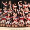 18/6/6 AKB48劇場チーム4 「手をつなぎながら」初日公演(はじめてのキャンセル待ち)