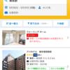 クレカ情報不要!超便利なBooking.comのホテル探しを利用してみた口コミ・評価!