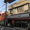 中野区沼袋(3):南北に伸びる商店街。