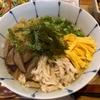 高円寺「てげてげ」の鶏飯丼を食べて南国気分を味わう