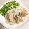 【炊飯器に入れるだけ】シンガポールチキンライスのレシピ≪簡単≫