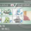 【S9ダブル 最終155位 最高レート1940】-サマヨアシレ時空コントロール-