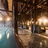 名古屋の岩盤浴はキャナルリゾートがおすすめ!家族やカップルに人気