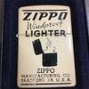 Old News Paper Finish Zippoについて
