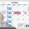 10月のcoffee cart!!