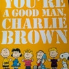 きみはいい人、チャーリー・ブラウン 観劇感想