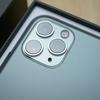iPhone11 Pro の超広角レンズはなぜ素晴らしいのか、その理由。