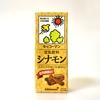 キッコーマン豆乳飲料「シナモン」はシナモンが最初から最後までしっかりと再現されている味のドリンク