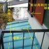 二階小規模増築1−2
