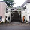 【御朱印】二海郡八雲町(旧熊石町) 根崎神社