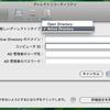 Windows管理のプリンタ
