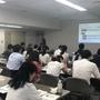 消費者庁の職員向け勉強会でメルカリの取り組みを説明