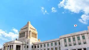 英語版「日本国憲法」に挑戦!現代語訳と見比べながら前文を読んでみよう!