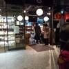 日本橋YUITO『離島キッチン』で刺繍グッズが買えます!