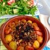 ✴︎鯖缶詰と根菜煮込のオーブン焼き(覚書き)、アボカド、トマトベビールッコラのサラダ