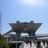 東京モーターサイクルショウに行ってきた。