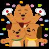 【雑談】正月だよ!ガチャ祭りだー!!
