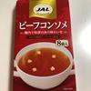【ズボラ料理】超簡単ダイエットレシピ。オートミール粥JALビーフコンソメ味