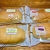 瀬戸弘司が絶賛したセブンのコッペパンが本当に美味しい!