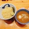 【変わらない味わい】つけ麺屋さんのつじ田へ行ってきた