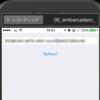 ANDROID_IDと、identifierForVendorを取得