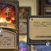 【カード個別評価】九死一生の運用について