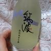 【独女とコンビニ日本酒】茨城県石岡酒造の「筑波 特別純米生酒」米の味が濃い!